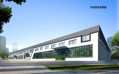 Ote New Energy Technology ( Shandong ) Co., Ltd.
